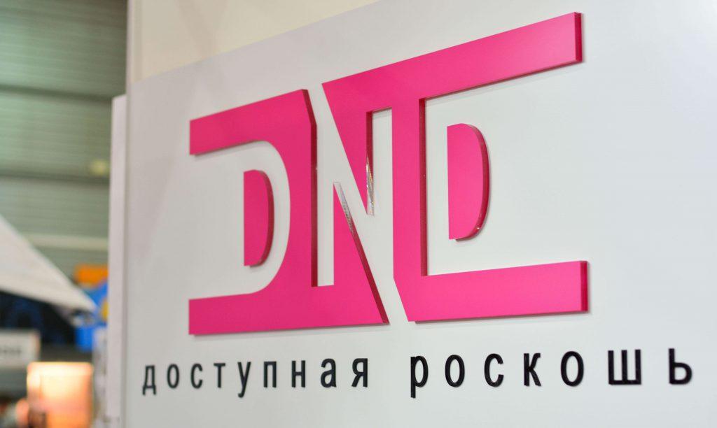 Все о компании ДНД ГРУПП