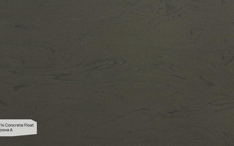 M-714 Concrete Float A Grandex_Blizko
