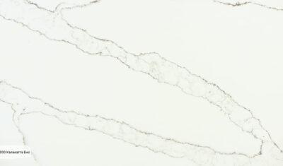 7000 Калакатта Ено Avant Quartz_Blizko