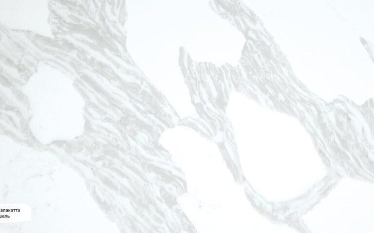 7900 Калакатта Ла-Рошель Avant Quartz_Blizko